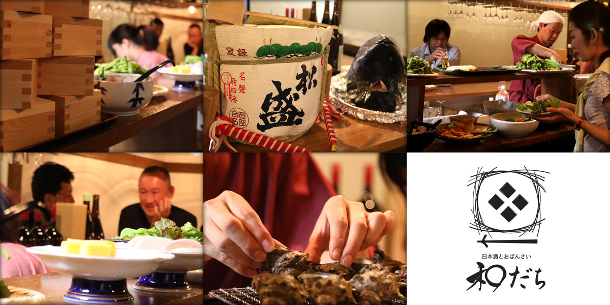 "Japanese Food & BAR""WADACHI 和だち"
